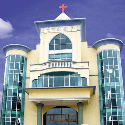 Mengenali Gereja Yesus Benar (2)